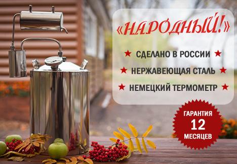 Термометр Пищевой Инструкция