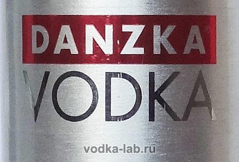 наклейка спирт