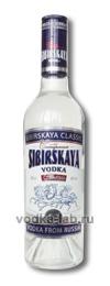 Водка Байкал—разлив Ульяновский   Базар   Продам