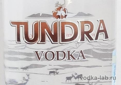 тундра с надписью